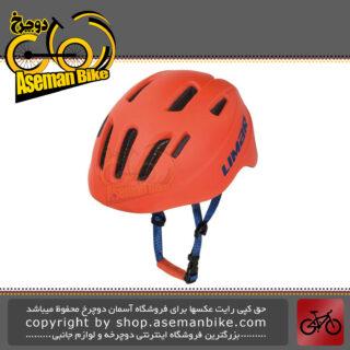 کلاه ایمنی دوچرخه بچه گانه لیمار مدل 240 سایز 50 تا 56 سانت قرمز روشن مات طراحی ایتالیا Limar Kids Bicycle Helmet 240 50-56cm Matt Bright Red Italy