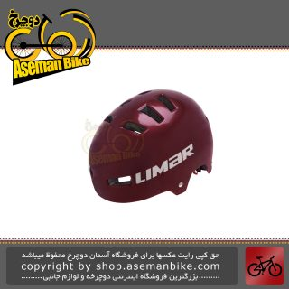 کلاه ایمنی دوچرخه لیمار مدل 360 درجه سایز لارج 57-62 سانت طراحی ایتالیا رنگ شرابی LIMAR Bicycle Safe Helmet 360 Degree L 57-62cm Burgundy