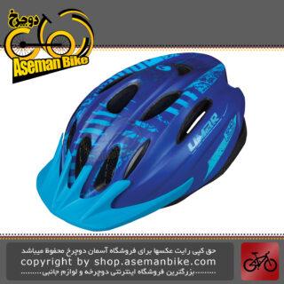 کلاه ایمنی دوچرخه کوهستان لیمار مدل 540 سوپر سبک وزن سایز مدیوم 57-52 سانت طراحی ایتالیا رنگ آبی مات LIMAR MTB Bicycle Safe Helmet 540 M 52-57cm Matt Blue