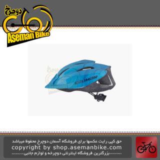 کلاه ایمنی دوچرخه برند لیمار سبک یوث (جوانان) مدل 505 سایز مدیوم 52 تا 57 سانت رنگ آبی طراحی ایتالیا Limar Bicycle Helmet Youth 505 M 52-57cm Blue Italy