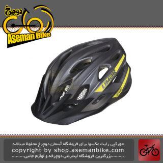 کلاه ایمنی دوچرخه کوهستان برند لیمار مدل 545 سایز مدیوم 52 تا 57 سانت رنگ زرد تیتانیوم مات طراحی ایتالیا Limar MTB Bicycle Helmet 545 M 52-57cm Matt Titanium Yellow Italy