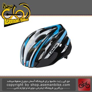 کلاه ایمنی دوچرخه کورسی جاده برند لیمار مدل 555 سایز لارج 57 تا 62 سانت رنگ مشکی/سفید/آبی طراحی ایتالیا Limar Onroad Bicycle Helmet 555 L 57-62cm Black/White/Blue Italy
