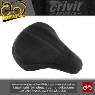 روکش زین پهن ژل دار دوچرخه برند کرویت آلمان مدل 97862 مشکی CRIVIT Bicycle Saddle Cover Ergonomic Gel 97862 Germany Black