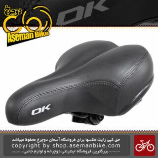 زین دوچرخه برند اوکی پهن پمپ دار مدل 2610824 مشکی مناسب برای دوچرخه سایز 26 OK Bicycle Saddle with Pump 2610824 Black