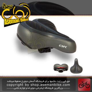 زین دوچرخه برند اوکی مدل 2610825 مشکی سایز 26 پهن ژل دار OK Bicycle Saddle Ergonomic Gel 26 2610825