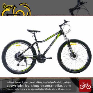 دوچرخه کوهستان شهری حرفه ای برند کراس مدل پالس سایز 27.5 ست شیمانو 21 سرعته 2021 CROSS Bicycle MTB Pulse 27.5 Shimano Set 21 Speed 2021