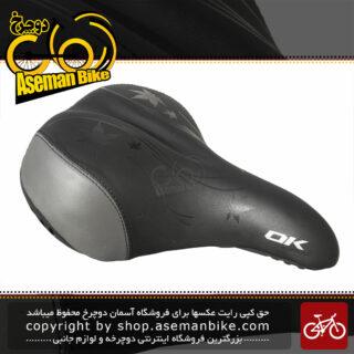 زین دوچرخه اوکی پهن طبی پیستون دار سایز 26 رنگ مشکی/نقره ای مدل لارنزو کد 2610840 OK Bicycle Saddle Ergonomic Wide Lorenzo Size 26 Black 2610840