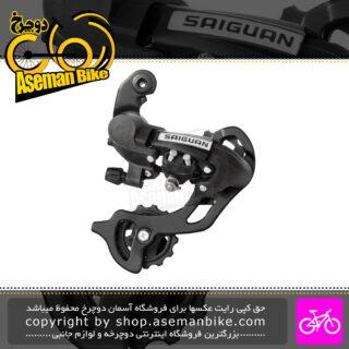 شانژمان دوچرخه برند اوکی مدل سایگوان 6/7/8 سرعته مدل 1000705 مشکی OK Bicycle Rear Derailleur Saiguan 6/7/8 Speed 1000705 Black