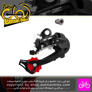 شانژمان دوچرخه برند اوکی طرح شیمانو سری تی زد گوشواره دار مدل A21 6-7 سرعته Rear Derailleur SAIGUAN 6-7 Speed A21 Shimano Design TZ Series