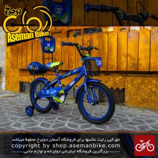 دوچرخه بچگانه برند پورت لاین مدل چیچک سایز 16 رنگ آبی Kids Bicycle Port Line Chichak Size 16 Blue