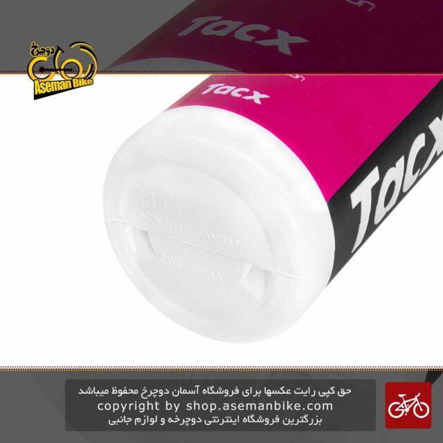 قمقمه طرح Tacx مدل Etixx رنگ صورتی حجم 600 سی سی