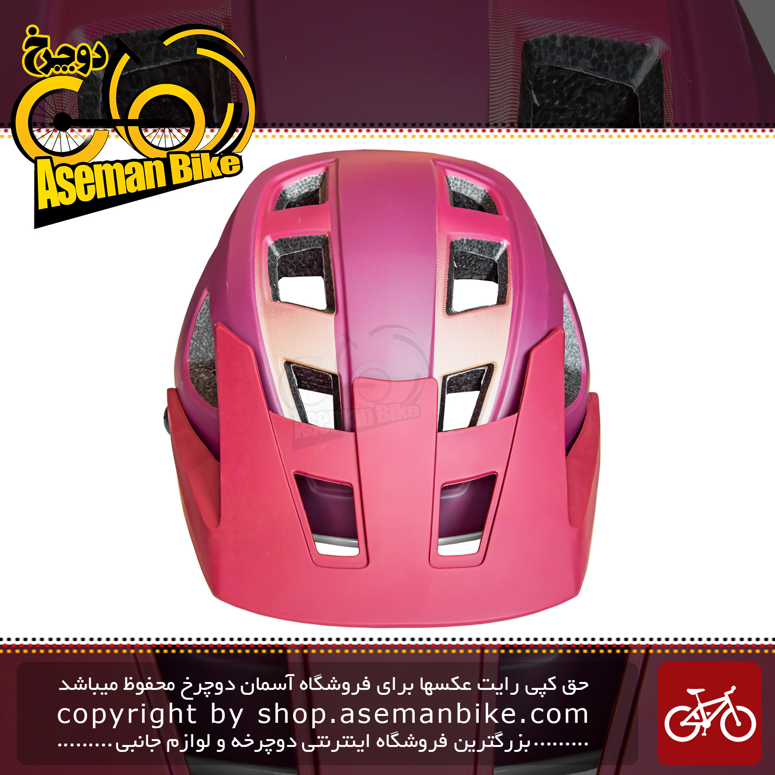 کلاه دوچرخه سواری لیمار مدل DELTA برند ایتالیایی سایز 58 تا 62 سانتی متر Limar Helmet Bicycle Delta 58-62 CM