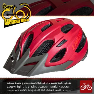 کلاه ایمنی دوچرخه کوهستان لیمار مدل 767 سوپر سبک وزن سایز مدیوم 57-52 سانت طراحی ایتالیا رنگ قرمز مات LIMAR MTB Bicycle Safe Helmet Superlight 767 M 52-57cm Matt RED