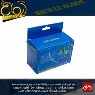 دزدگیر دوچرخه ریموت دار مدل CDA12 مشکی Bicycle-ALARM-CDA12