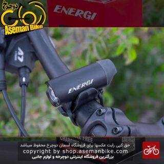 چراخ جلو دوچرخه شارژی انرژی مدل CG-123P 150 لومن ساخت تایوان ENERGI USB Headlight CG123P