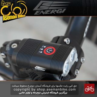 چراغ جلو دوچرخه انرژی مدل EBL-3604 شارژی 600 لومن 2 لنز USB RECHARGEABLE BIKE LIGHT ENERGI 600 Lumen EBL-3604
