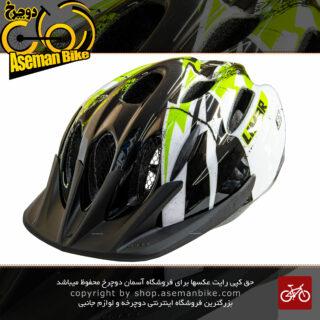 کلاه دوچرخه سواری لیمار مدل 505 مشکی سبز Limar Helmet Bicycle 505