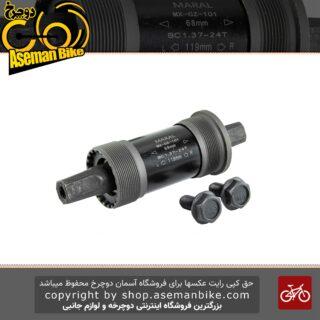 توپی تنه دوچرخه چهار گوش بلبرینگی مارال به همراه پیچ Bottom Bracket Maral Bearing 119MM