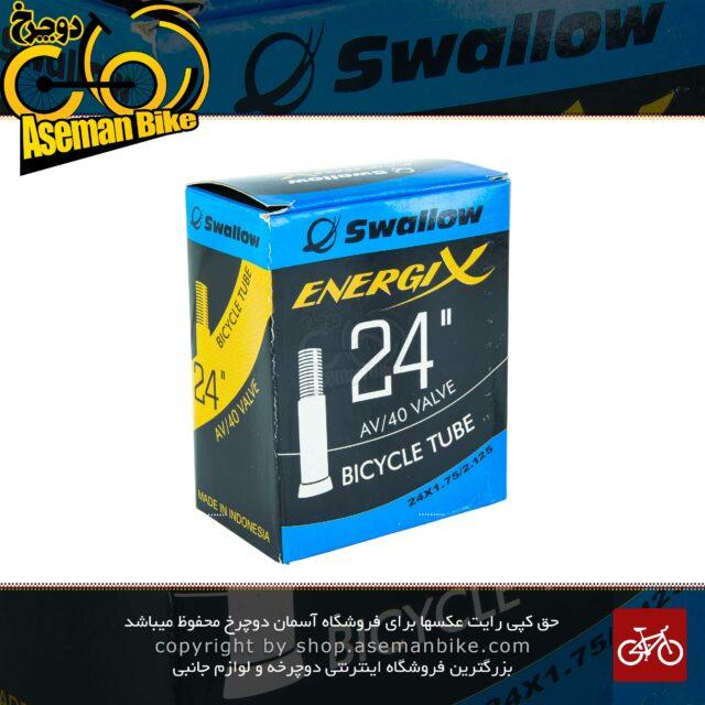 تیوپ دوچرخه کوهستان انرژی سایز 24 در 1.75 ENERGI BICYCLE TUBE 24x1.75