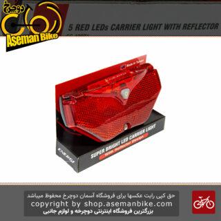 چراغ عقب روی ترکبند دوچرخه انرژی CG-409R1 شبرنگ دار 5 Red LEDS Carrier light With Reflector