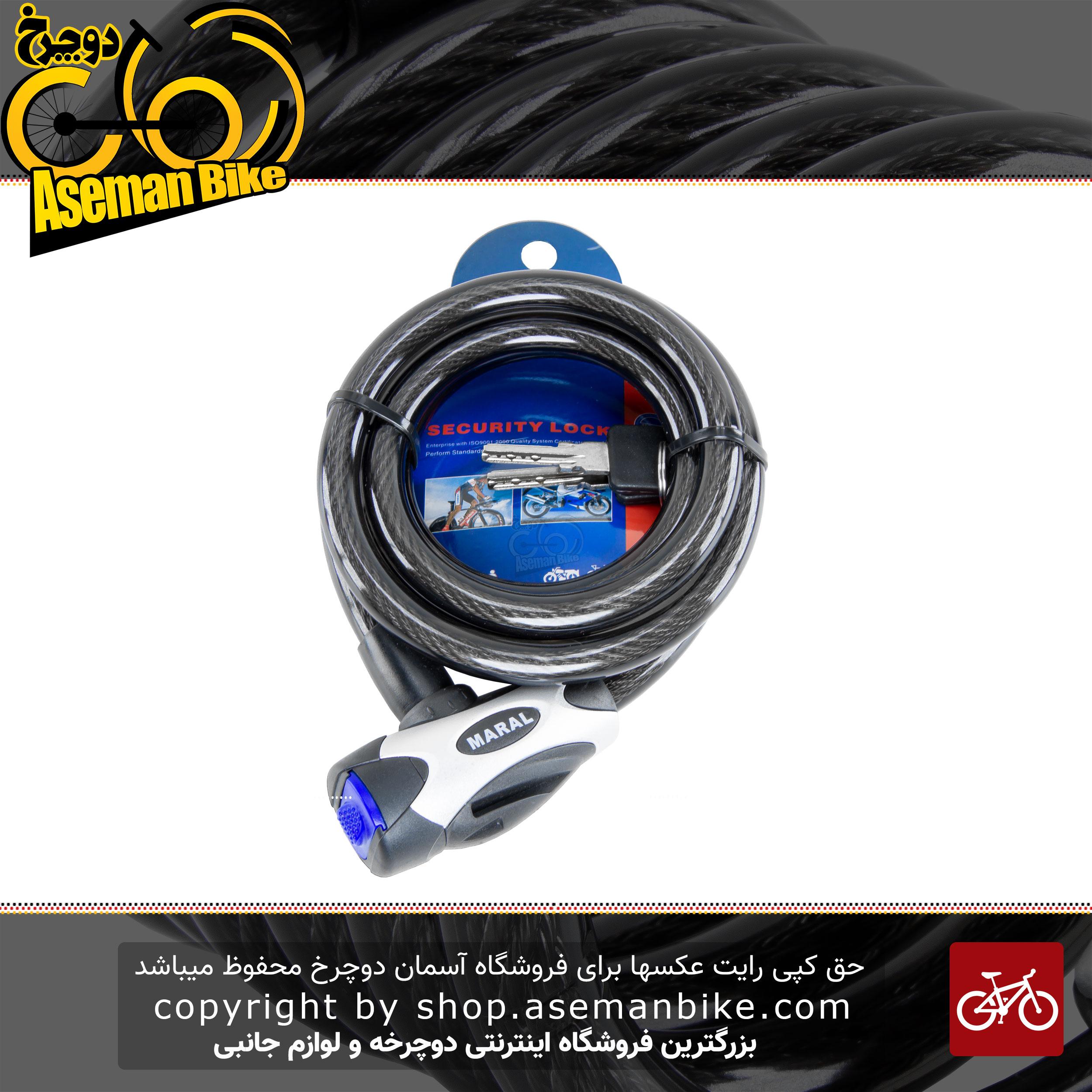 قفل ایمنی دوچرخه مارال 555 12x1500 کلید کامپیوتری SECURITY LOCK CABLE 12X1500 MARAL Black