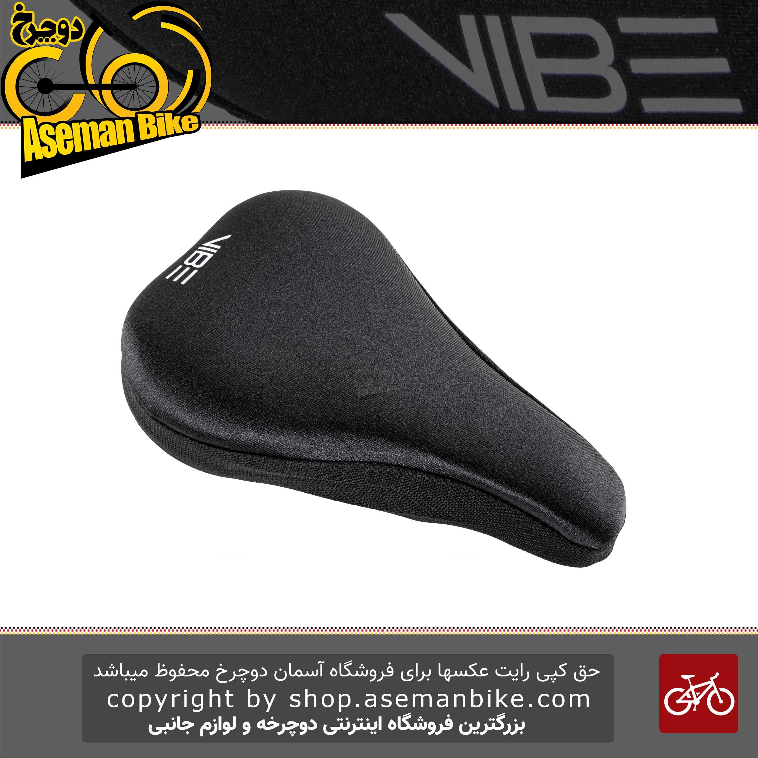 روکش زین ژله ای دوچرخه وایب 680I10 مشکی Saddle Bicycle Cover VIBE 680I10