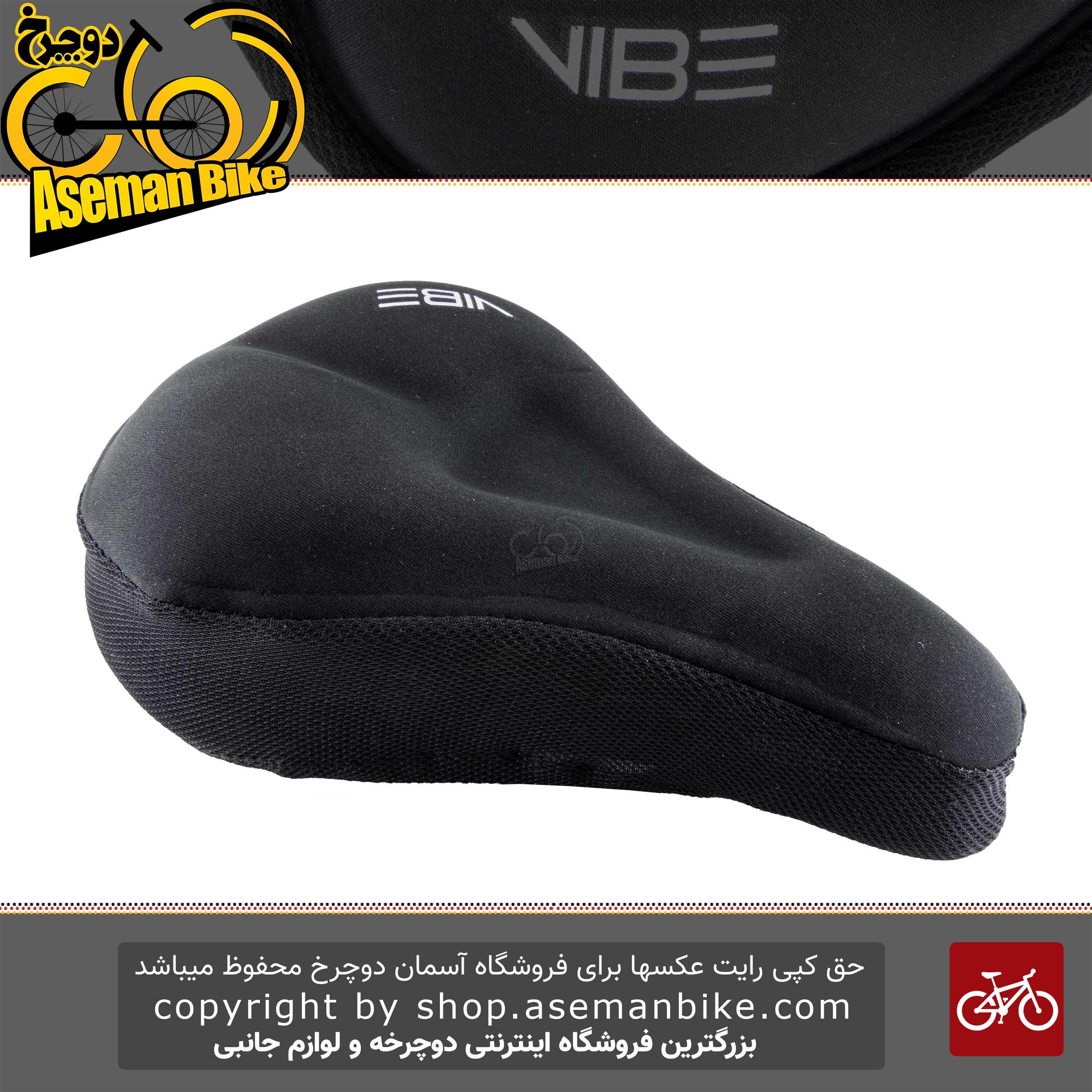 روکش زین ژله ای دوچرخه وایب 680I11 مشکی Saddle Bicycle Cover VIBE 680I11
