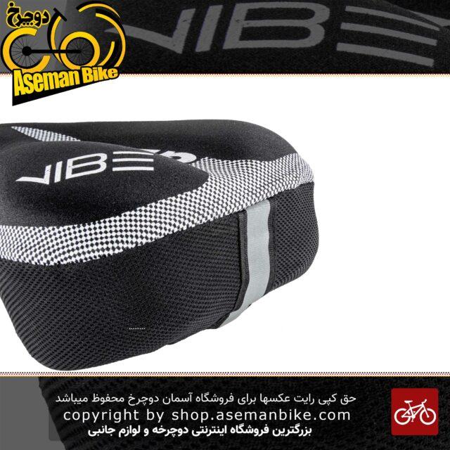 روکش زین ژله ای دوچرخه وایب 680I8 مشکی Saddle Bicycle Cover VIBE 680I8