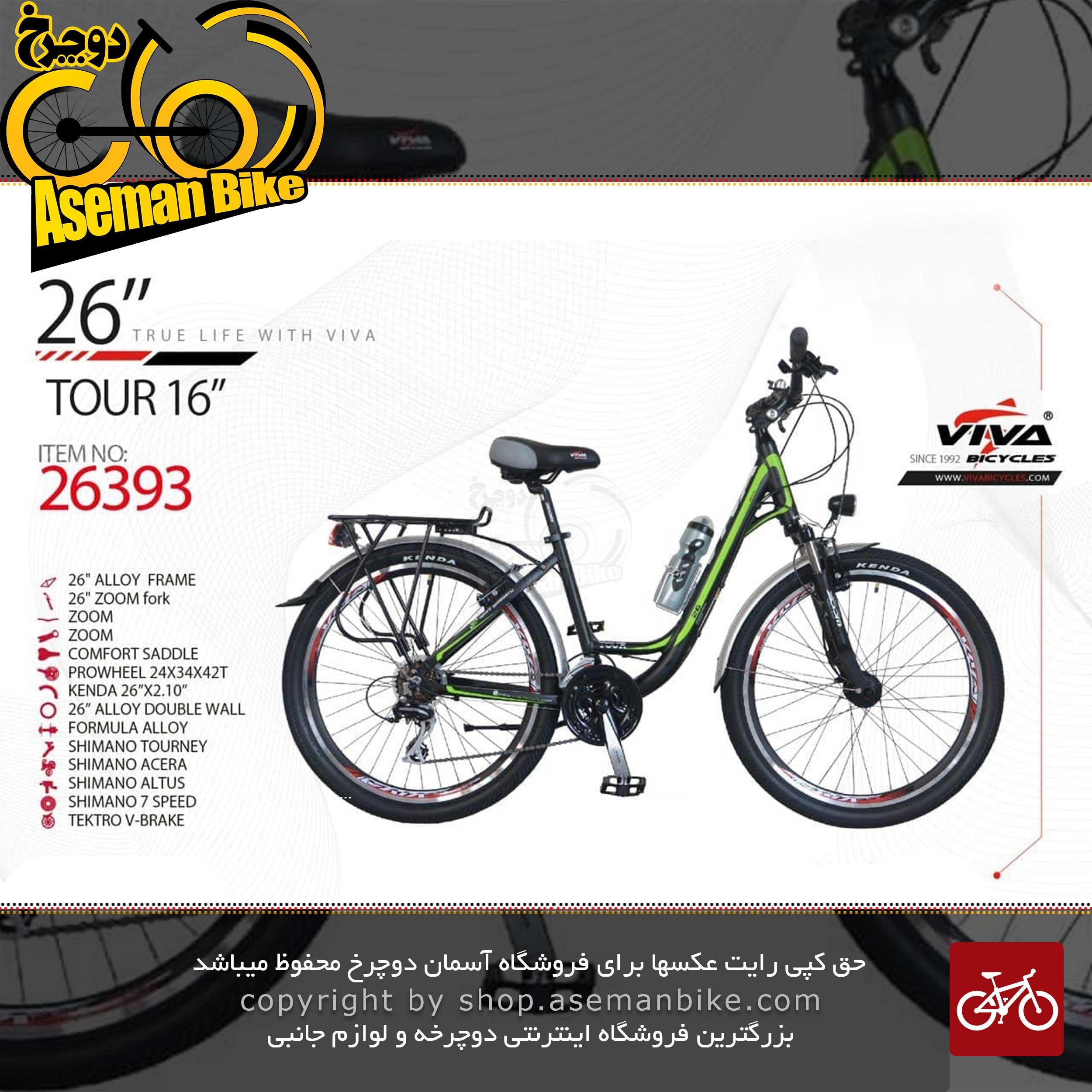 دوچرخه ویوا تور 16 سایز 26 Viva BICYCLE TOUR Size 26