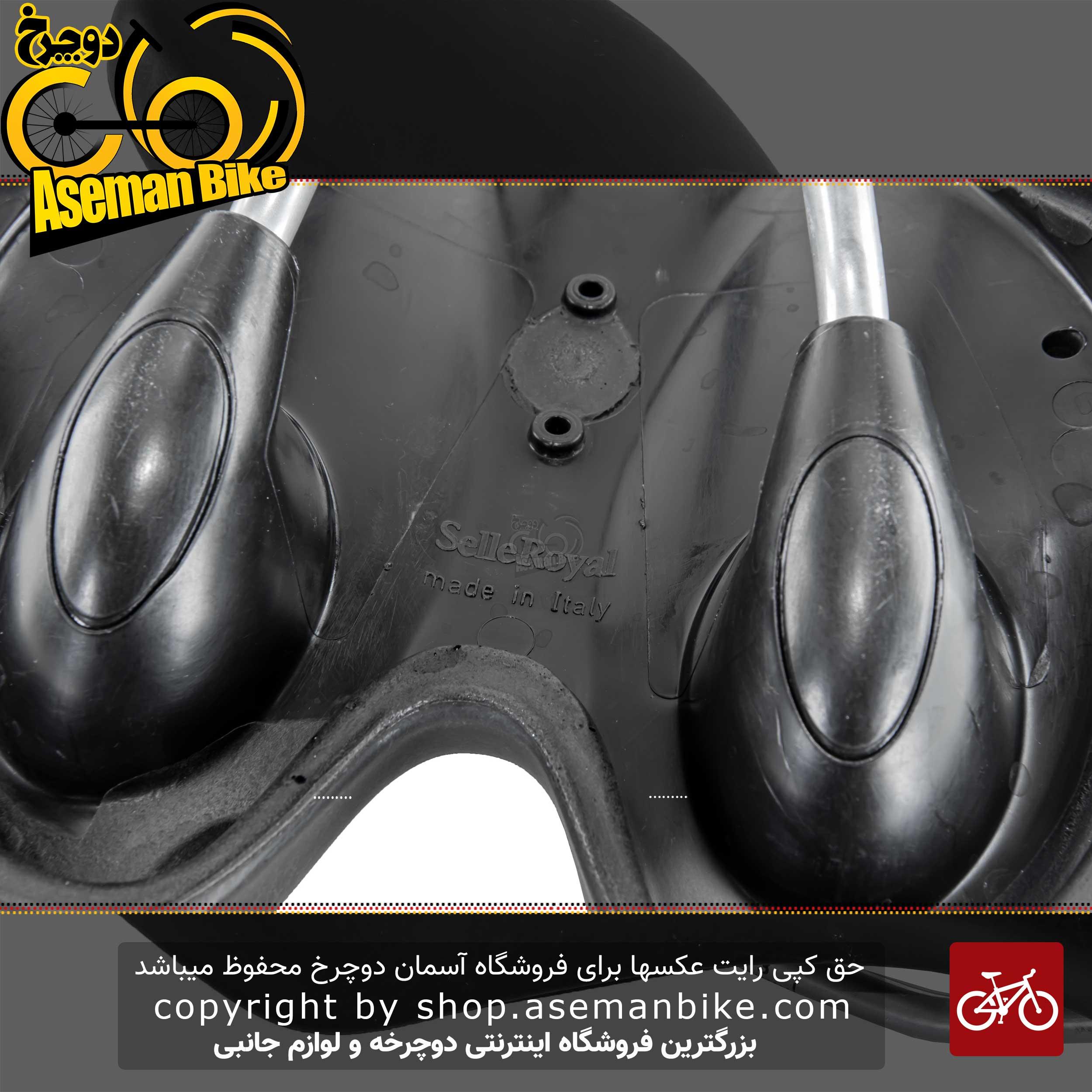 زین دوچرخه سله رویال فریچال ساخت ایتالیا Saddle Bicycle Selle Royal FRECCIAL MADE IN ITALY