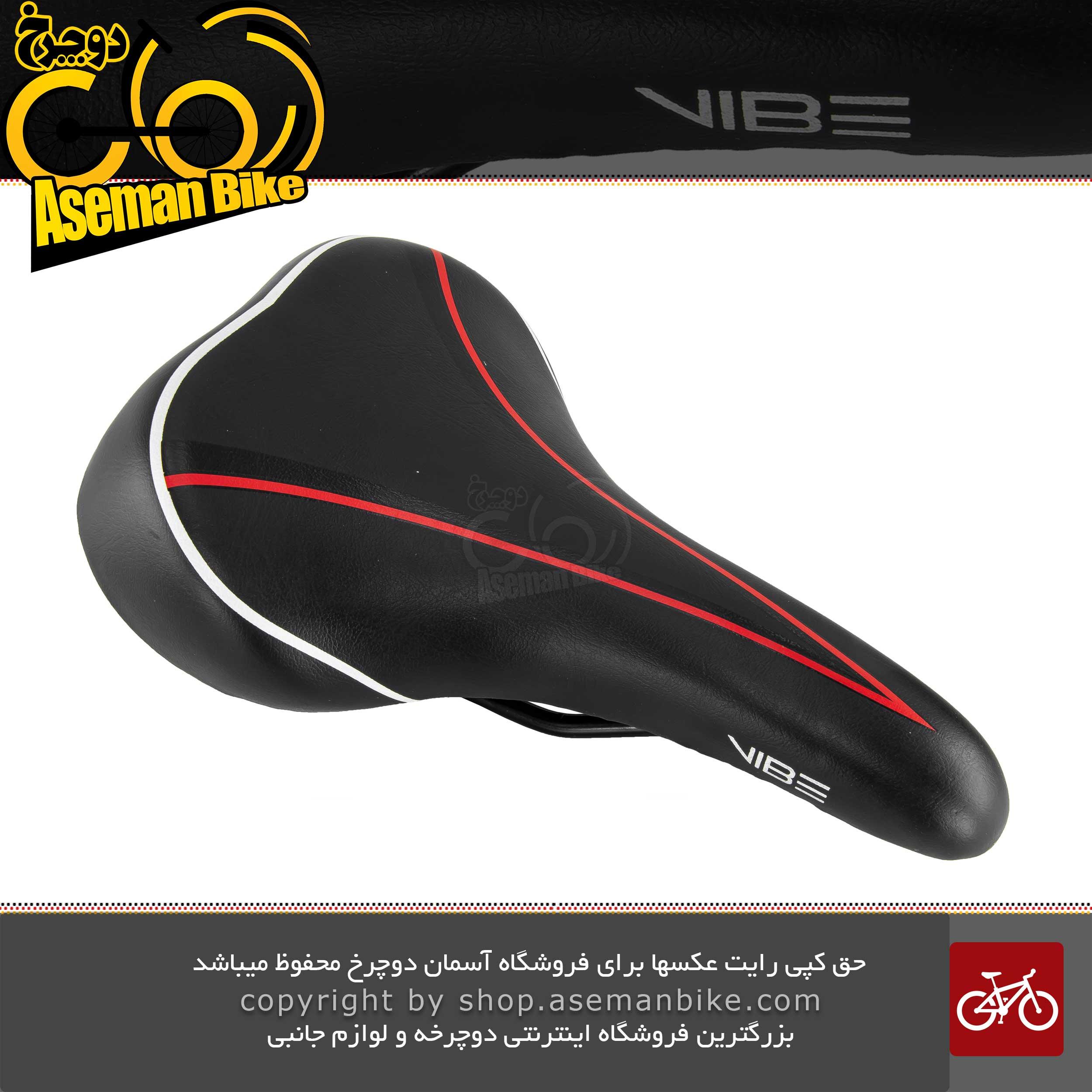 زین دوچرخه وایب مدل AZ 6012 T-02 مشکی VIBE Saddle AZ-6012 T-02 Black