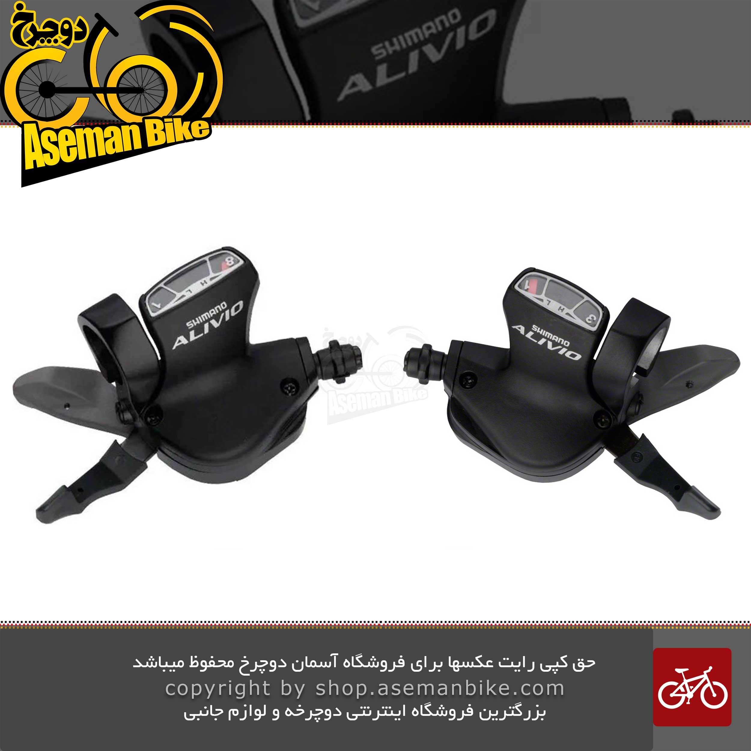 دسته دنده شیمانو آلیویو ام 410 3x8 مشکی 24 دنده Shimano Alivio M410 Rapid Fire 3x8 Speed